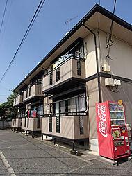 東京都日野市日野台2丁目の賃貸アパートの外観