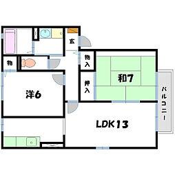 リリックスブルー[2階]の間取り