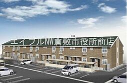 岡山県倉敷市児島味野4丁目の賃貸アパートの外観