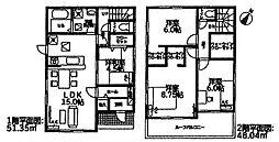水野駅 2,780万円