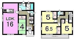 紫原4丁目 新築戸建