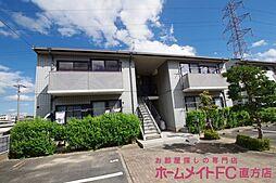 ひまわりガーデン A棟[2階]の外観