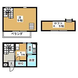 [テラスハウス] 愛知県名古屋市東区相生町 の賃貸【愛知県 / 名古屋市東区】の間取り