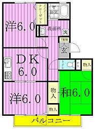 フレマリール鎌ヶ谷B[2階]の間取り