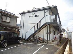 広島県福山市蔵王町3丁目の賃貸アパートの外観