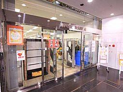 [一戸建] 兵庫県神戸市垂水区霞ケ丘5丁目 の賃貸【/】の外観