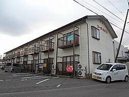 長野県松本市野溝西3丁目の賃貸アパートの外観
