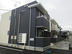 メゾン・ブローテ[2階]の外観