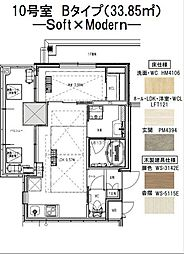 ノルデンタワー江坂プレミアム 8階1LDKの間取り