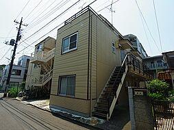 東京都町田市森野2丁目の賃貸アパートの外観