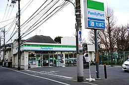 ファミリーマート大森西四丁目店まで646m