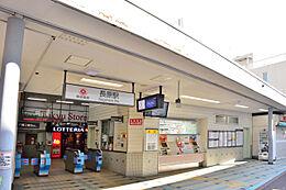 長原駅(1500m)
