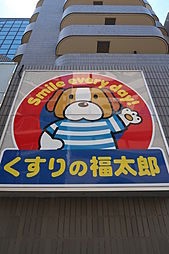 東京都江戸川区西葛西1丁目の賃貸アパートの外観