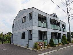 関駅 3.6万円