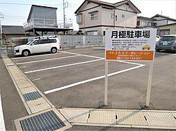 【敷金礼金0円!】片岡月極貸駐車場