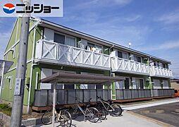 イチゴハウスA棟[2階]の外観