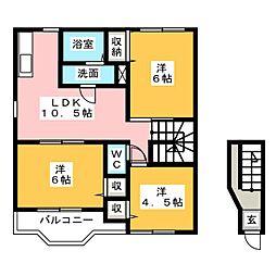 シャトーブランIII[2階]の間取り