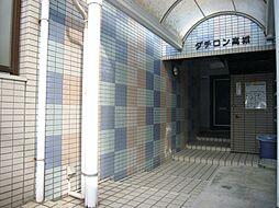 大阪府吹田市高城町の賃貸マンションの外観
