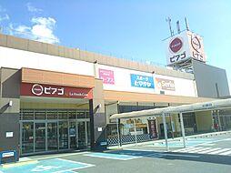 ピアゴ ラ フーズコア長久手南店営業時間10:00〜21:00 1Fは蛸焼工房、ブーランコ(パン屋)、クリーニング2Fにはセリア、カーブス、ヒマラヤの各専門店があります 徒歩 約6分(約450m)
