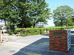 新川小学校 約1800m(徒歩約23分)