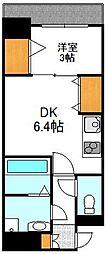 YOU'S VIII番館 9階1DKの間取り