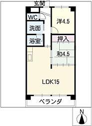 高針中央マンション[4階]の間取り