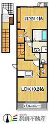 グレイスビオラ[2階]の間取り