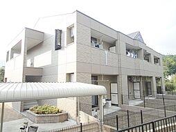 広島県広島市安佐南区伴中央2丁目の賃貸アパートの外観