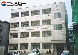 アルファコート名南[3階]の外観