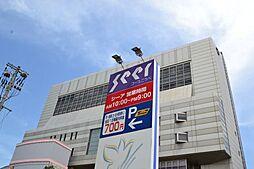 コスモ芦屋川西[2階]の外観