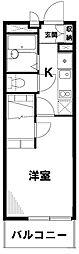 リンデンバウム[1階]の間取り