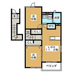 アンジュ I[2階]の間取り