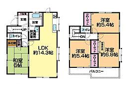 富士見市山室2丁目