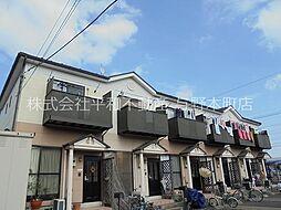 JR埼京線 与野本町駅 徒歩19分の賃貸アパート