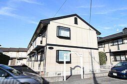 千葉県流山市東初石2の賃貸アパートの外観