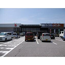 ホームセンター「DCMカーマ呉羽店まで477m」