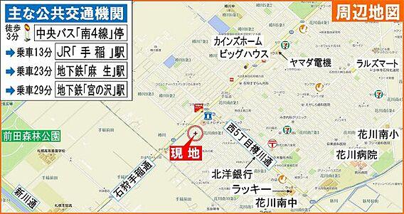 JR・地下鉄計...