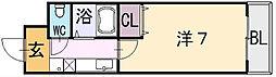サンフレール八尾[2階]の間取り