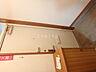 玄関,2LDK,面積55.02m2,賃料5.5万円,JR千歳線 平和駅 徒歩3分,,北海道札幌市白石区北郷二条13丁目6番20号