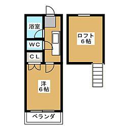 クラシカル姫子3[1階]の間取り