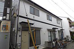 [テラスハウス] 兵庫県神戸市長田区長楽町3丁目 の賃貸【/】の外観