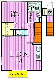 千葉県松戸市五香西5丁目の賃貸アパートの間取り