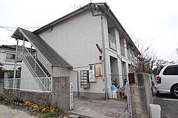 カジヤマアパート[2階]の外観