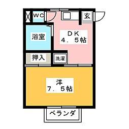 アイリス[2階]の間取り