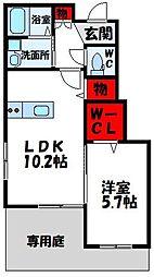 JR鹿児島本線 東郷駅 徒歩36分の賃貸アパート 1階1LDKの間取り
