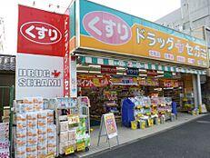 ドラッグストアドラッグセガミ 成田東店まで284m