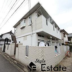六番町駅 2.8万円