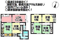 愛知御津駅 750万円