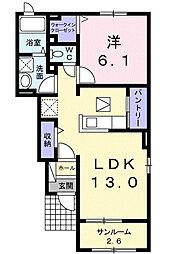 グランデミキ[1階]の間取り