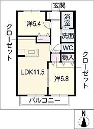 ウェスティンハウス A棟[2階]の間取り